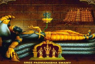 The Mystique Of Shree Anantha Padmanabha Swamy Temple